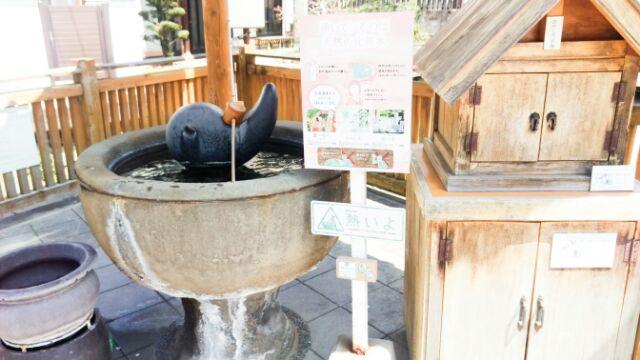 玉造温泉 (1)