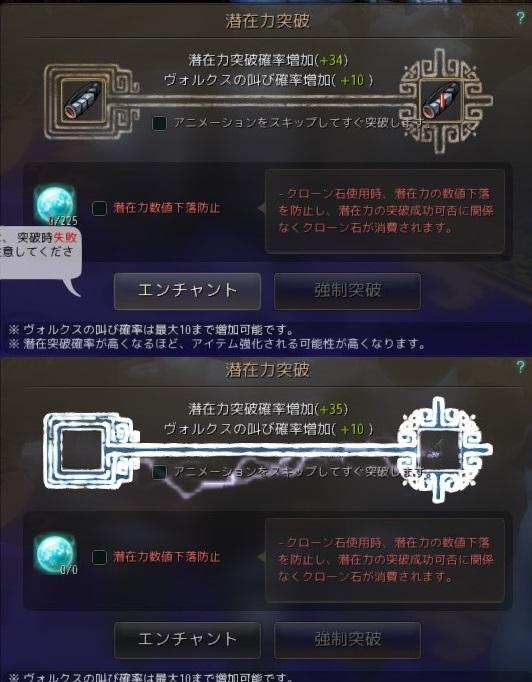 2017-03-26_21885868.jpg