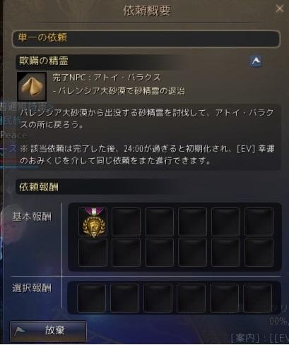 2017032622433397b.jpg