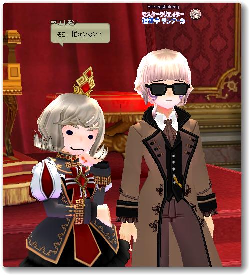 木根さんのメガネ