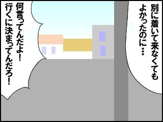 001_201703202248112d7.jpg