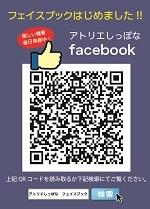 FBRQ-02.jpg