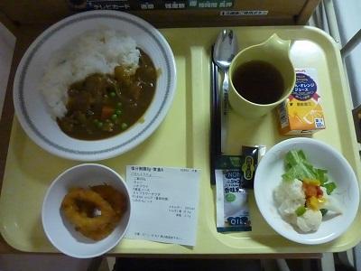 入院パート1 (3)