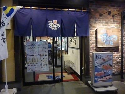 2017年函館 (8)