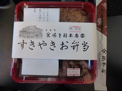 2017年函館 (21)
