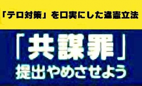 201702-kyobouzai-mae2-thumb-120xauto-20614.jpg
