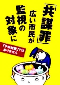 201702_kyobouzai_plaster-thumb-120xauto-20567.jpg
