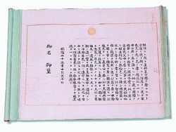 20170422教育勅語