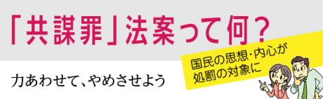 top-20170324-kyoubouzai2.png