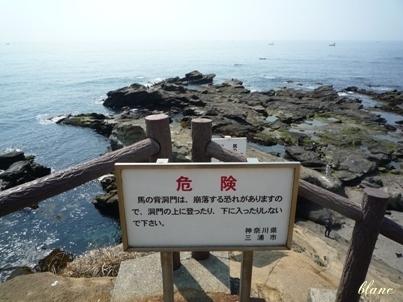 景色(3)
