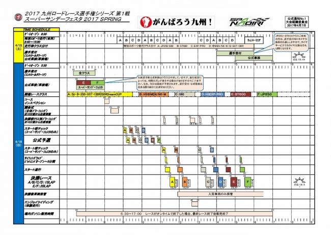 taisuke_170416_1.jpg