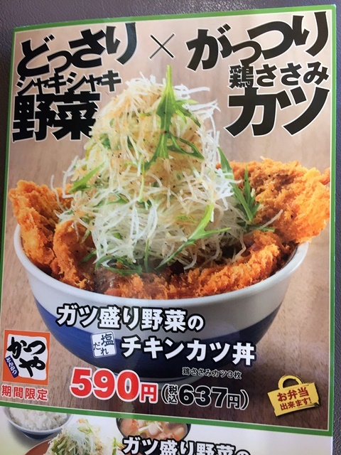どっさり野菜2