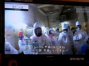 日立&東電