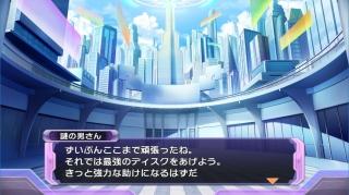 第EX章17_