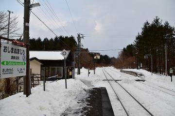 渡島沼尻201701(2)
