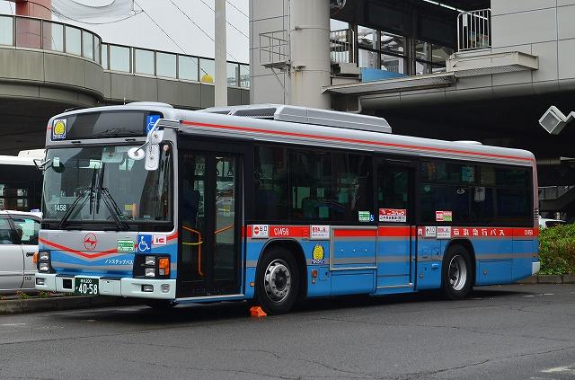 C1458
