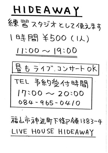 17031404.jpg