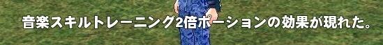 mabinogi_2017_02_25_006.jpg
