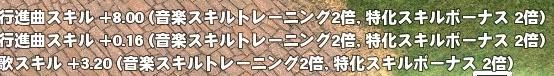 mabinogi_2017_02_25_007.jpg