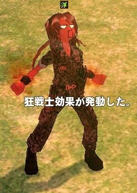 mabinogi_2017_03_06_002.jpg