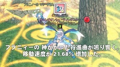 mabinogi_2017_03_12_005.jpg