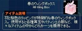mabinogi_2017_03_15_005.jpg