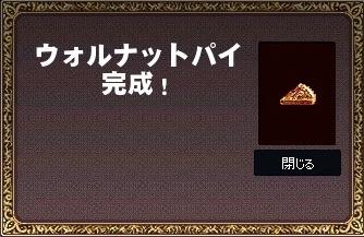 mabinogi_2017_03_18_004.jpg