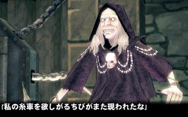 mabinogi_2017_03_29_006.jpg
