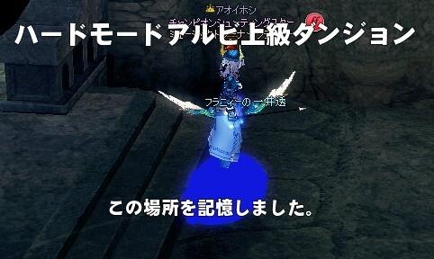 mabinogi_2017_03_31_003.jpg