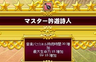 mabinogi_2017_04_06_001.jpg