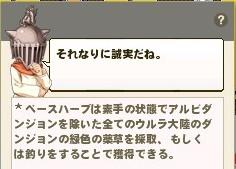 mabinogi_2017_04_21_001.jpg