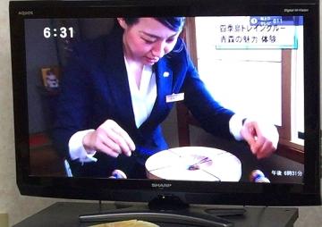 組紐報道 (4)_500