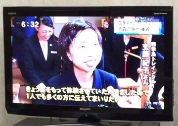 組紐報道 (6)_500