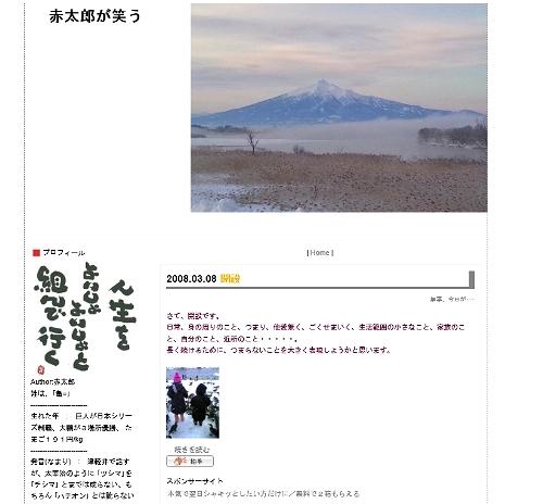ブログ9年_500