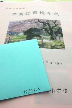 手紙 (1)_500