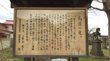 弘前歩き4-9 (19)_500