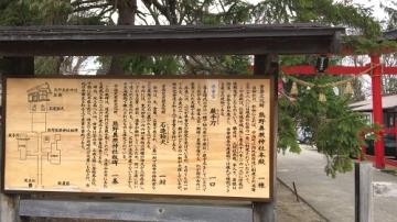 弘前歩き4-9 (23)_500