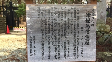 弘前歩き4-9 (29)_500