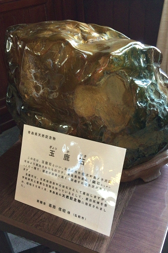 弘前歩き4-9 (32)_500