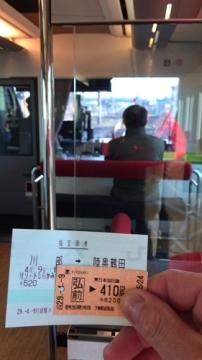 弘前歩き4-9 (38)_500