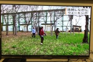 鶴田4-16NHK (9)_300