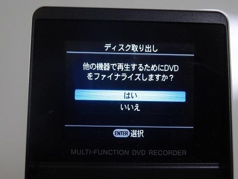 29032703.jpg