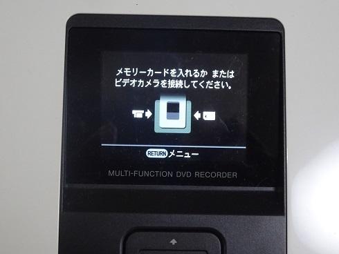 29032807.jpg