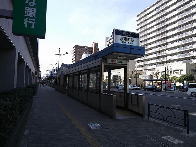 江東 試験場 更新 【最新!】コロナ渦での江東試験場、日曜日の免許更新対策