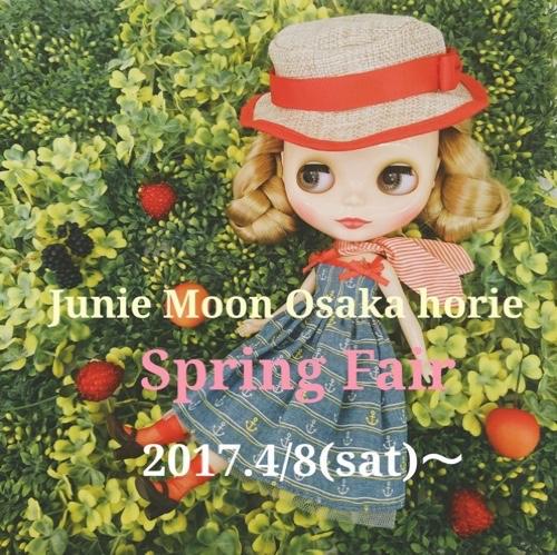 fc2blog_20170328160442fae.jpg