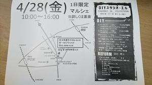 DSC_11722.jpg