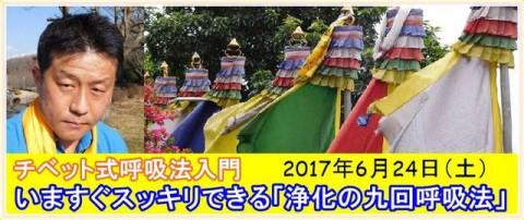 image_20170315193512770.jpg