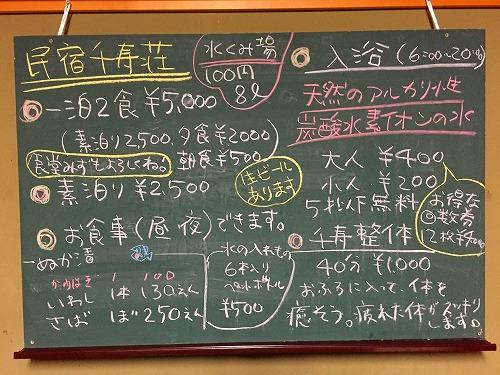 IMG_3042_2016_10_8.jpg