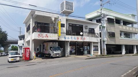 nakaoji1.png