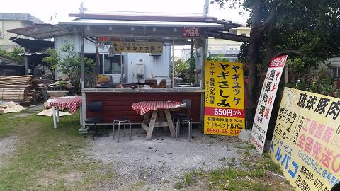 nakaoji5.png